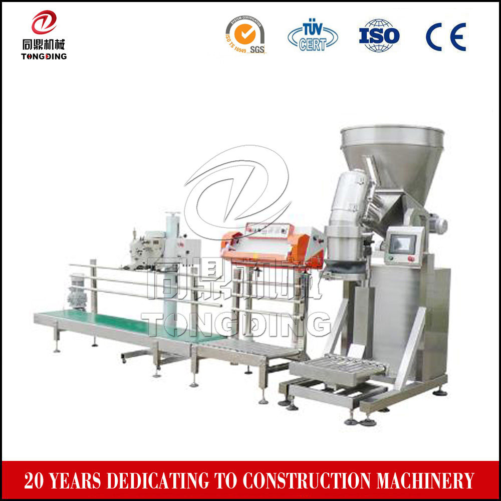 automatic weighing packing sewing machine